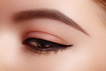 Eyeliner makeup for small eyes